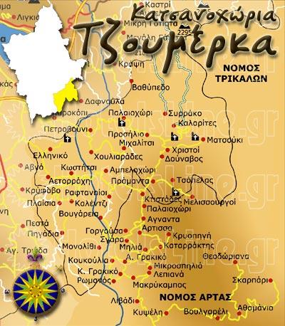 Κατσανοχώρια Ιωαννίνων - Τζουμέρκα χάρτης