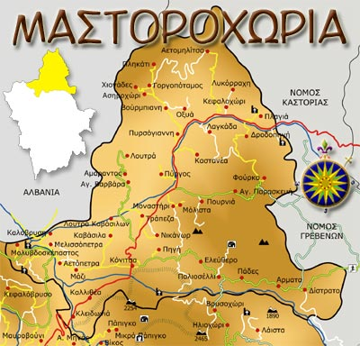 Μαστοροχώρια χάρτης