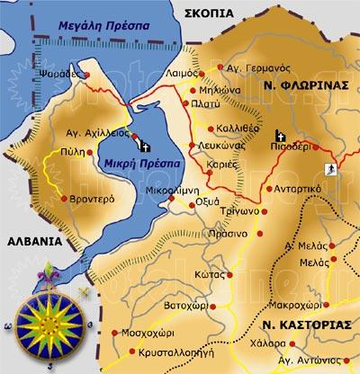 Πρέσπες, χάρτης