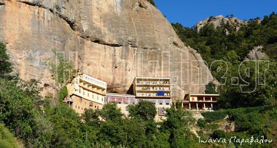 Μονή Μεγάλου Σπηλαίου