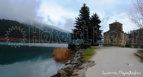 Ορεινή Κορινθία. Λίμνη Δόξα