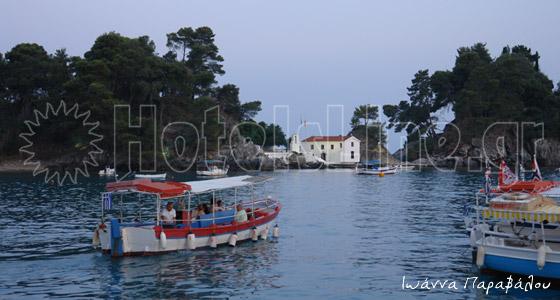 Βαρκάδα μέχρι το νησί της Παναγιάς απέναντι από την πόλη της Πάργας