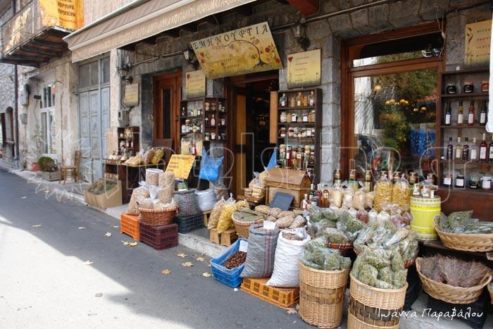 Εξαιρετικά παραδοσιακά τοπικά προϊόντα
