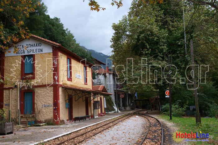 Ο σταθμός Ζαχλωρούς που εξυπηρετεί και τους επισκέπτες της Ι. Μ. Μεγάλου Σπηλαίου