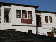 HOTEL AGERI - KLEITSA