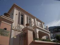 KORINA GALLERY HOTEL