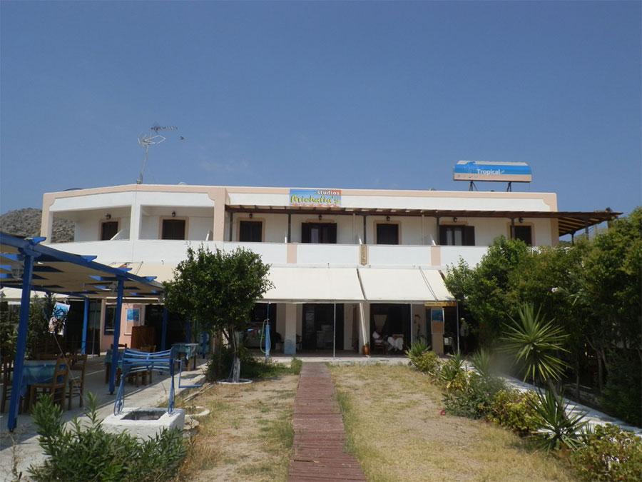 MICHALIAS STUDIOS