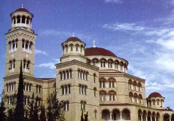 Αίγινα, Ιερά Μονή Αγίου Νεκταρίου