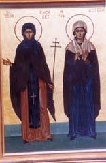 Αγιογραφία  Οσίας Ελισάβετ  και Αγίας Φωτεινής