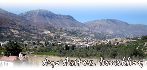 Ano Asites in Heraklion of Crete