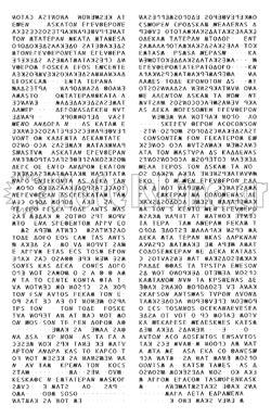 Αντίγραφο των 12 στήλων του δίκαιου της Γόρτυνας