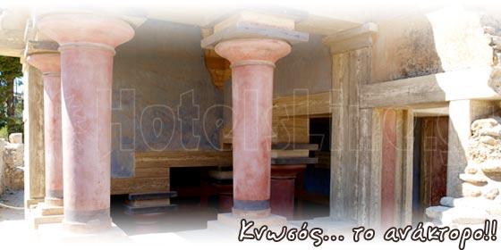 Αρχαιολογικός χώρος Κνωσού