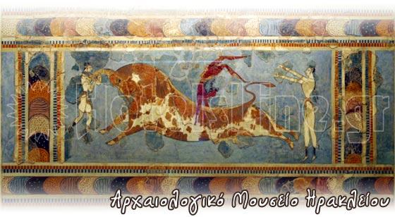 Αρχαιολογικό Μουσείο Ηρακλείου Κρήτης