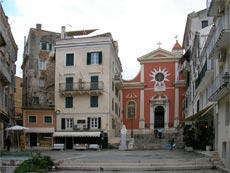 Η πόλη ης Κέρκυρας