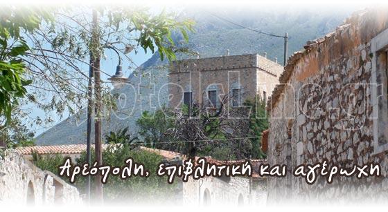 Αρεόπολη Λακωνίας στη Μάνη. Επιβλητική και αγέρωχη