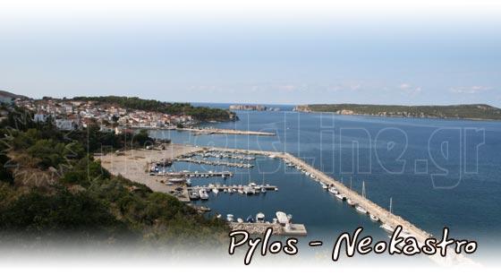 Pylos - Neokastro