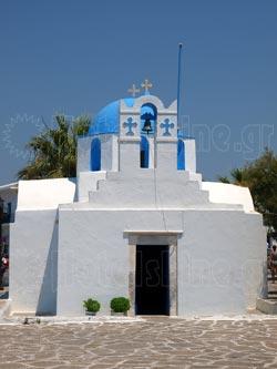 Parikia in Paros. Small churchat the port