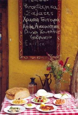 Πιερία, τοπική  παραδοσιακή κουζίνα