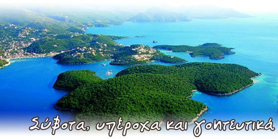 Pws 8a Er8ete Isabella Tours Sivota Travel Agency