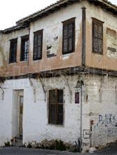 Παλιά Πόλη Ξάνθης. Παραδοσιακή κατοικία στην Παλιά Πόλη της Ξάνθης