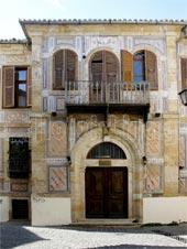 Παλιά Πόλη Ξάνθης. Αρχοντικό Κουγιουμτζόγλου - Καλούδη