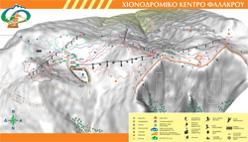 Σχεδιάγραμμα πιστών και αναβατήρων χιονοδρομικού κέντρου Φαλακρού