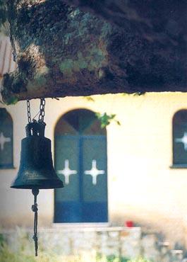 Φθιώτιδα, Τόποι Λατρείας Αχινός - Αγιος Δημήτριος
