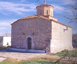 Φθιώτιδα, Τόποι Λατρείας Ιερά μονή Αγίας Τριάδος Μελιταίας