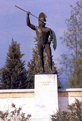 Φθιώτιδα, Θερμοπύλες Μνημείο Λεωνίδα