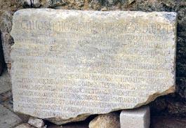 Φθιώτιδα Λατινική επιγραφή των χρόνων του αυτοκράτορος Αδριανού. Ρυθμίζει τις μεθοριακές διαφορές μεταξύ Λαμιέων - Υπαταίων  (Αρχαιολογικό Μουσείο Λαμίας)
