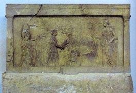Φθιώτιδα Πλάκα με απελευθερωτικές επιγραφές από τον Αχινό  (μέσα 2ου αι. μ.Χ., Αρχαιολογικό Μουσείο Λαμίας