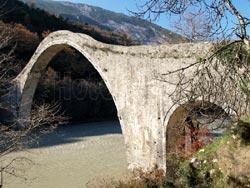Γεφύρι Πλάκας Ιωαννίνων