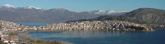 Γενική άποψη της Καστοριάς